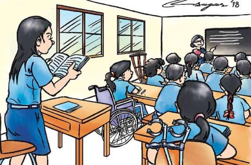 अनुसूचित वर्ग के छात्रों को शिक्षा के लिए सरकार की बड़ी योजना