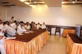 रणदीप सुरजेवाला के साथ प्रदेश कांग्रेस नेताओं ने किया संवाद