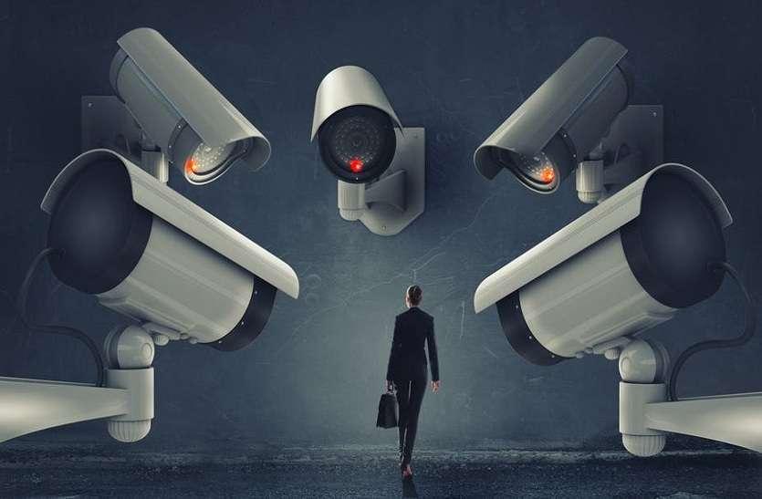 BIG BROTHER : एक अरब कैमरों की निगरानी में होगी दुनिया !