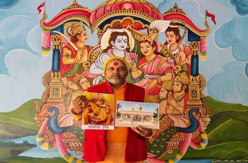 रामनगरी में बनेगा विघ्न विनाशक गणपति गणेश का भव्य मंदिर, 51 फीट ऊंचा होगा मन्दिर