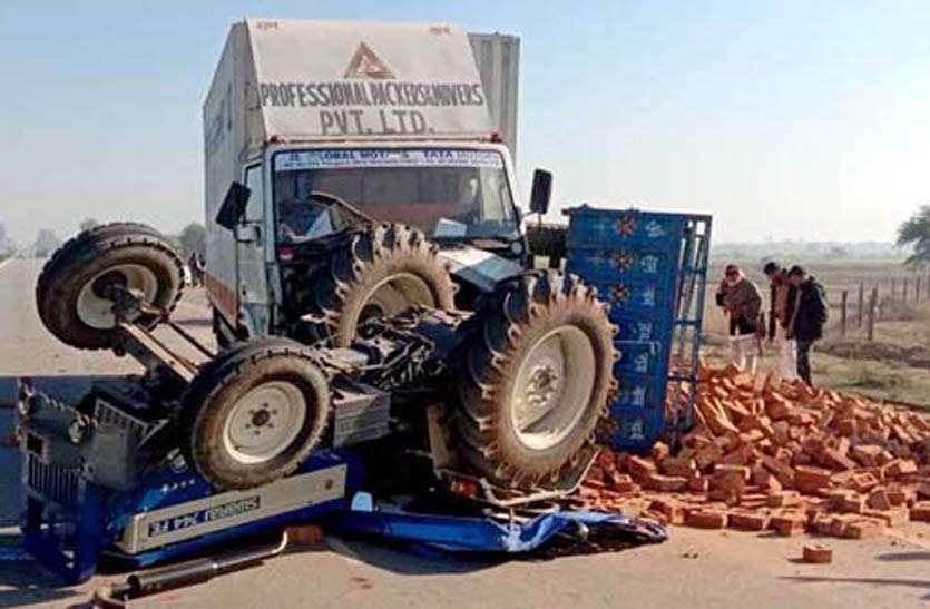 दुर्घटना में ईंटों से भरी ट्रैक्टर-ट्रॉली के नीचे दबने से बालक की हुई मौत