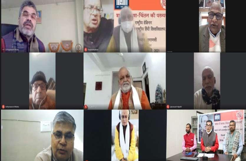 'भगवान शंकर के डमरू से प्रकट हुई है भाषा'