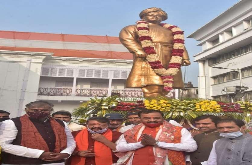 स्वामी विवेकानंद की जयंती : सत्तारूढ़ तृणमूल और भाजपा में स्वामी जी को श्रद्धा ज्ञापन करने को लेकर मची होड़