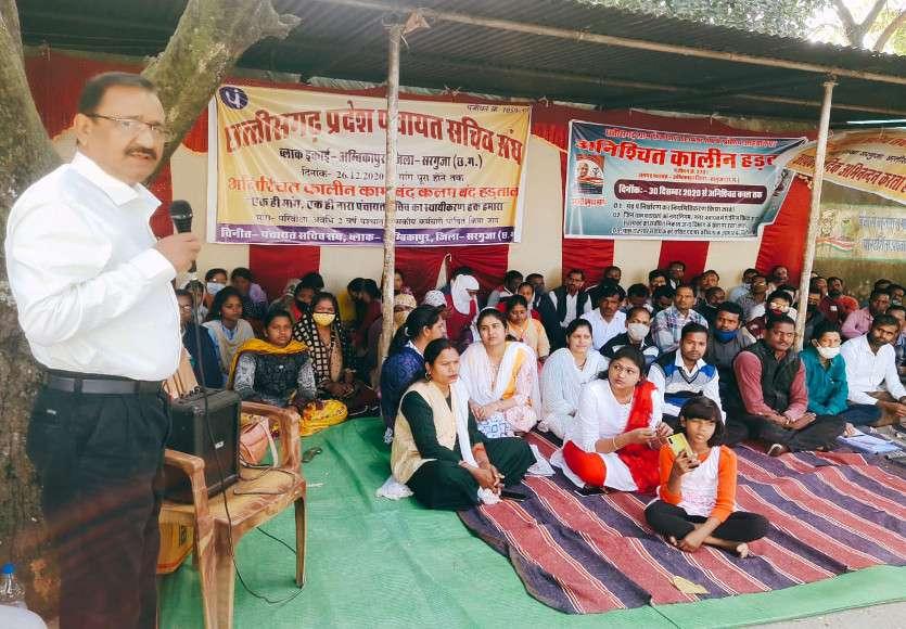 सरकार के खिलाफ अनोखा प्रदर्शन: धरना स्थल पर भैंसों को लाकर पंचायत सचिवों ने बजाया 'बीन'