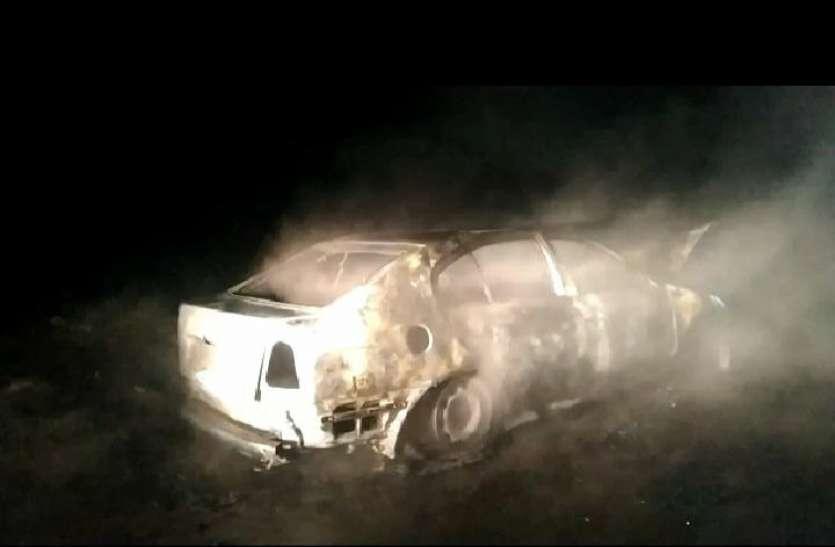 सैन्य क्षेत्र में धमाके के साथ चलती कार में लगी आग