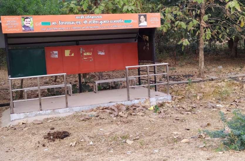 चंदला विधानसभा क्षेत्र में यात्री प्रतीक्षालय निर्माण में गड़बड़ी की जांच के लिए समिति गठित
