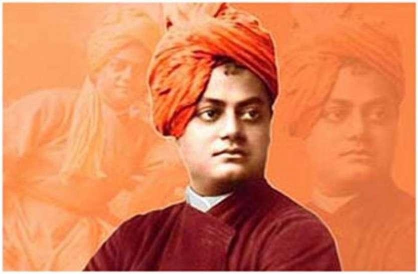 Swami Vivekananda Jayanti 2021: मोदी-बिरला-गहलोत सहित राजनेताओं ने भी किया स्वामी विवेकानंद को नमन