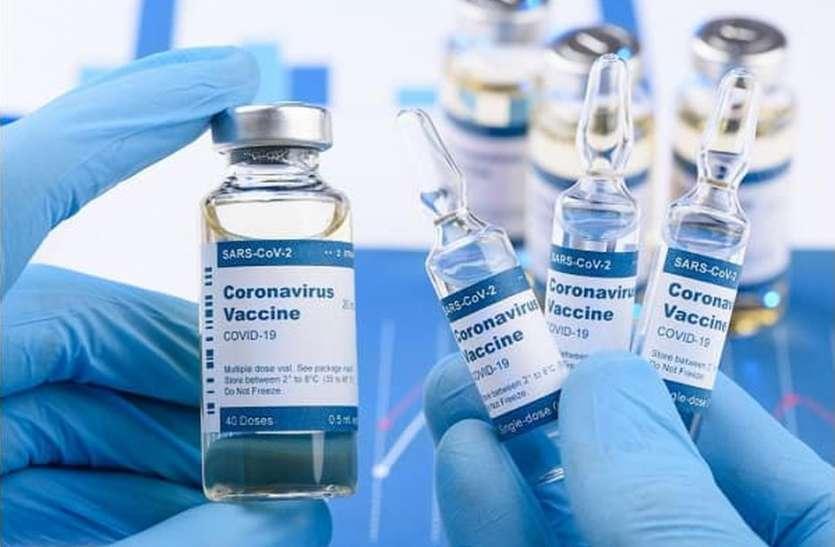 राजसमंद के पास है पांच लाख वैक्सीन रखने की क्षमता