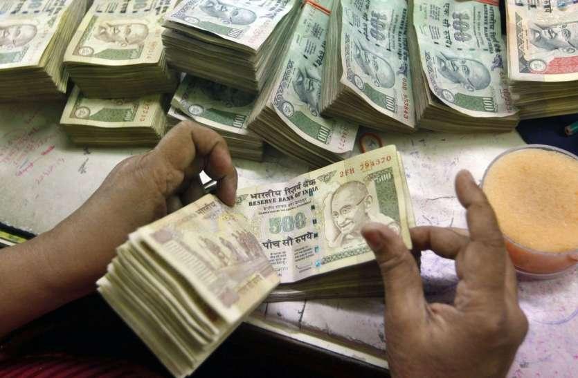 323 कर्मचारियों से वसूले 13 लाख रुपए