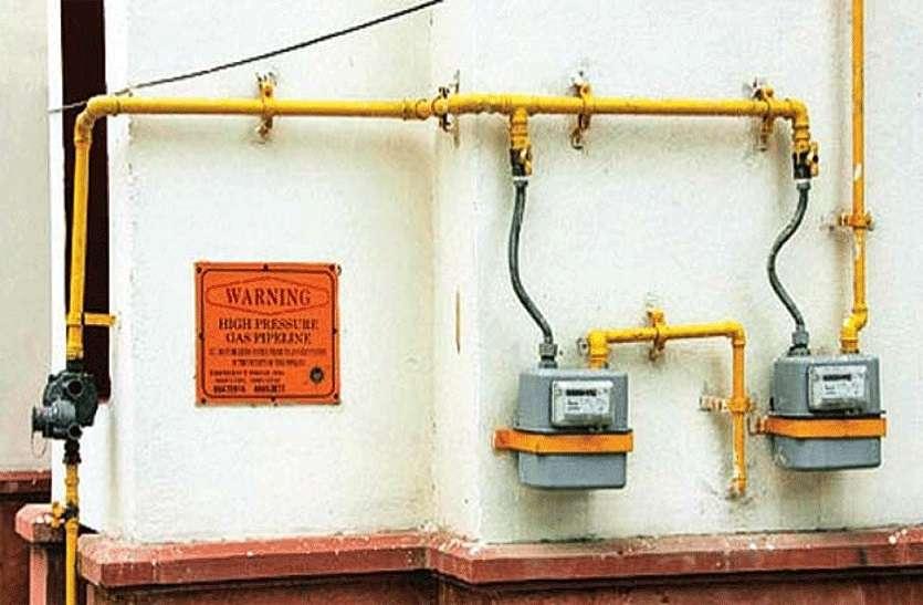 gas distribution: शहरी गैस वितरण से वायु प्रदूषण होगा कम