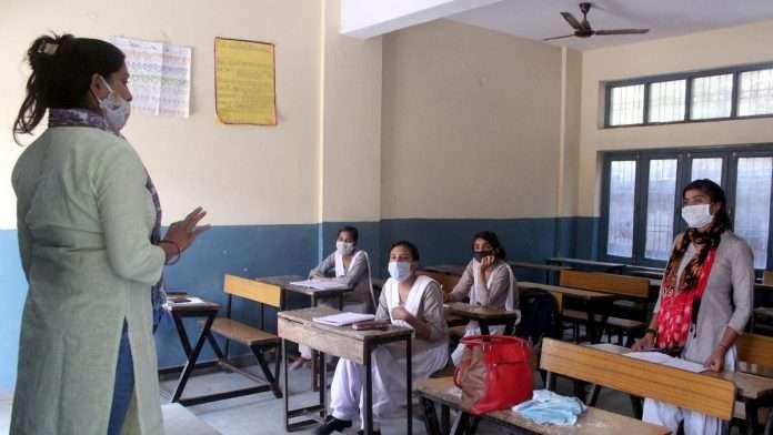 haryana-school.jpg