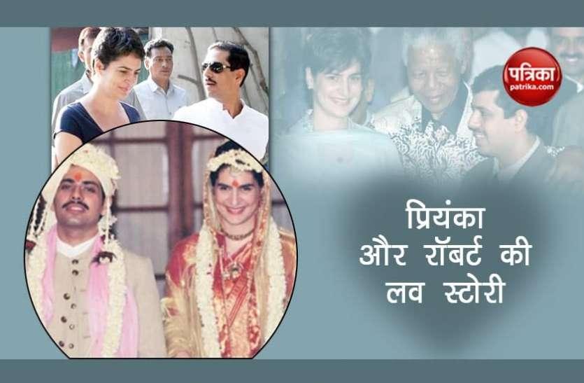 Priyanka Gandhi Birthday: फिल्मी है प्रियंका और रॉबर्ट की लव स्टोरी, दोस्ती के बाद प्यार और फिर ऐसे हुई शादी