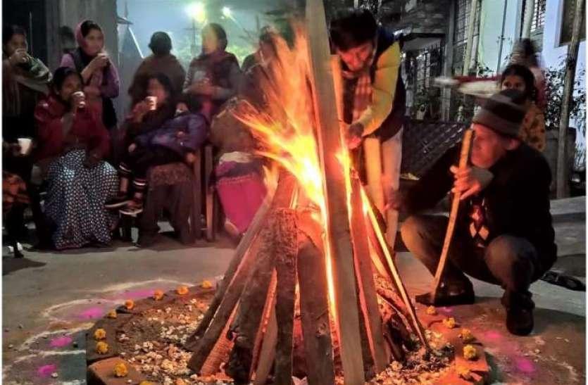 Lohri 2021: लोहड़ी का पर्व कल, कोरोना के जयपुर में 50 साल में पहली बार टूटेगी परंपरा