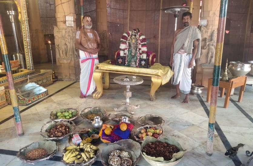 माँ गोदम्मा जी के विवाहोत्सव के चतुर्थ दिवस दिया गया भात