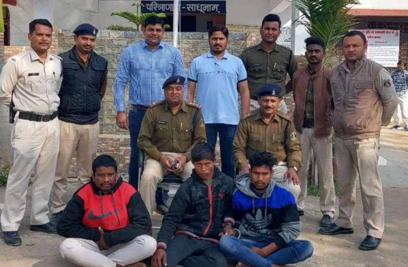 रामकृपाल हत्या कांड: जमीन डील में गड़बड़ी पर अपहरण कर की थी हत्या, फरार 3 आरोपी गिरफ्तार