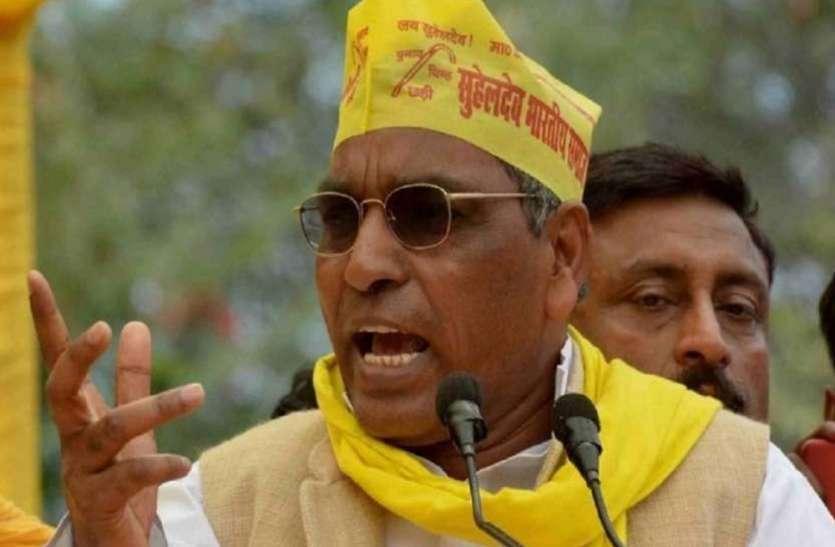 भाजपा के लव जेहाद पर ओम प्रकाश की चुटकी, कहा उनकी पार्टी के मुस्लिम नेताओं ने की है हिंदू लड़कियों से शादी