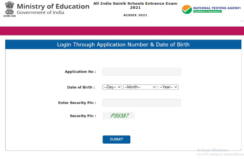 NTA AISSEE 2021 Admit Card जारी, सैनिक स्कूल प्रवेश परीक्षा के एडमिट कार्ड यहां से करें डाउनलोड