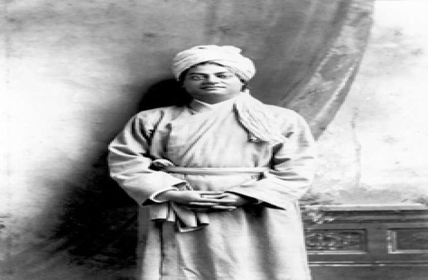 स्वामी विवेकानंद जयंती: स्वामी जी का अलवर से रहा विशेष लगाव, कई दिन रुके, पढ़िए विशेष किस्सा