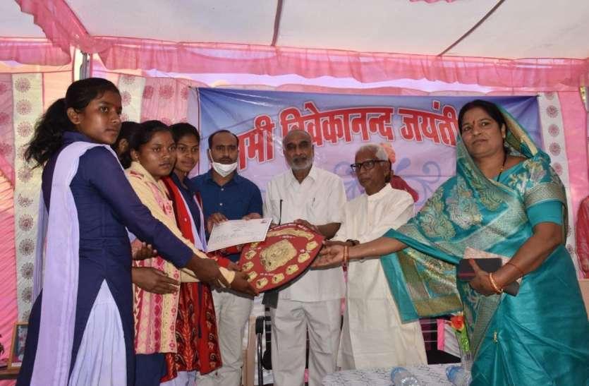 सेवाश्रम में मनाया गया स्वामी विवेकानंद जन्मोत्सव, आदर्शो पर चलने का आह्वान