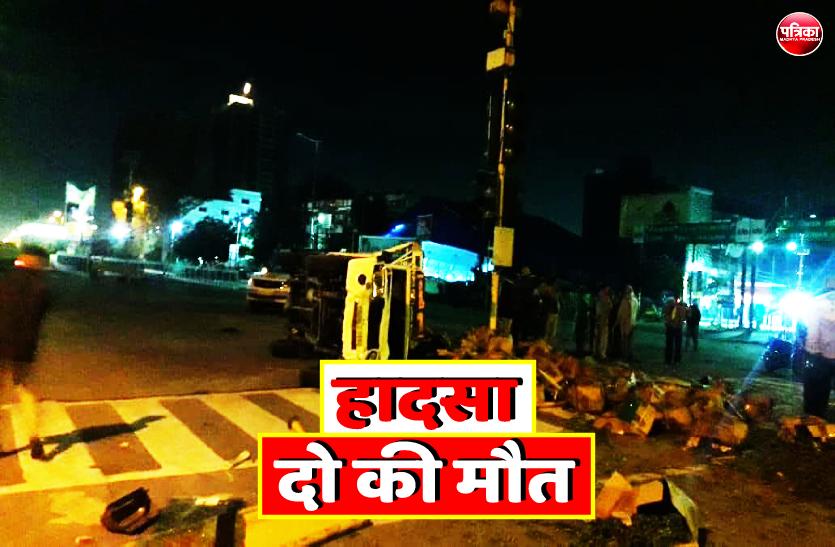 हादसा : पिकअप वैन ने रिक्शा को मारी टक्कर, दो की मौत