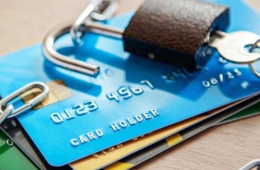 खाताधारक का दोष साबित न होने पर धोखाधड़ी से हुए लेन-देन पर बैंक जिम्मेदार