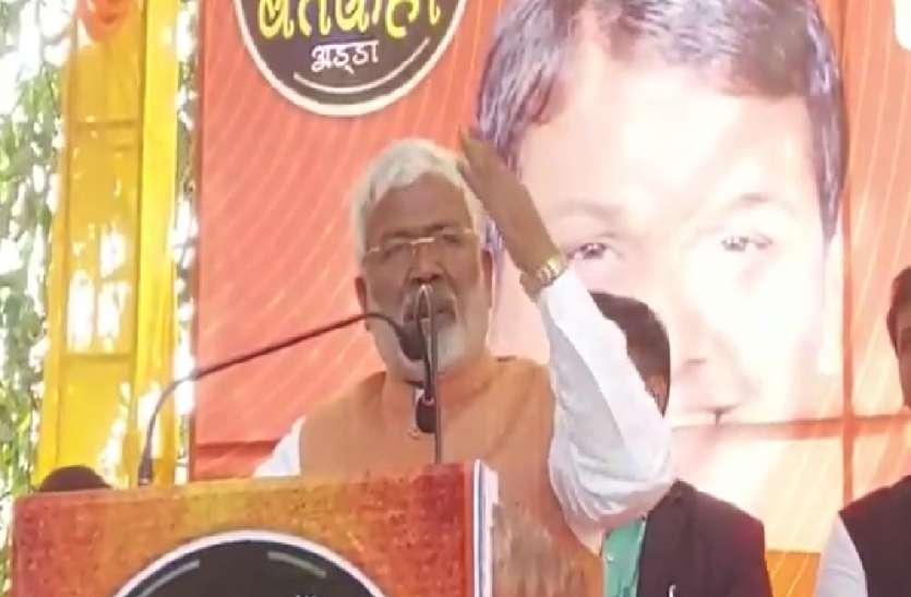 राजभर-ओवैसी के साथ आने पर बीजेपी प्रदेश अध्यक्ष ने दिया बड़ा बयान, विरोधियो में मचा हड़कंप