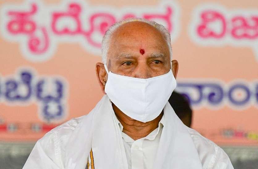 असंतुष्टों को झटका, येडिूरप्पा को राहत : कर्नाटक में सीएम नहीं बदलेगी भाजपा
