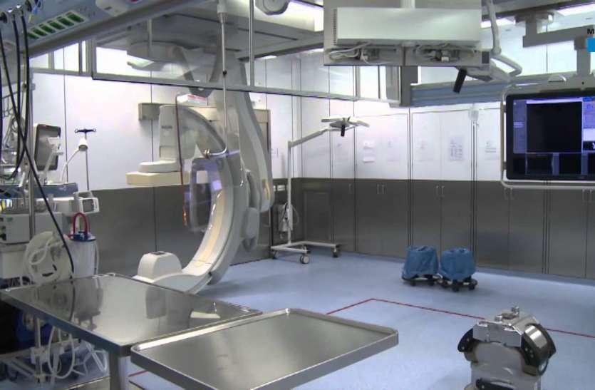 नाथद्वारा अस्पताल में डीएमएफटी से लगेंगे80 लाख के उपकरण