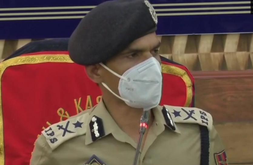 Jammu-Kashmir : पुलिस की बड़ी कार्रवाई, साइबर धोखाधड़ी के आरोप में 23 गिरफ्तार