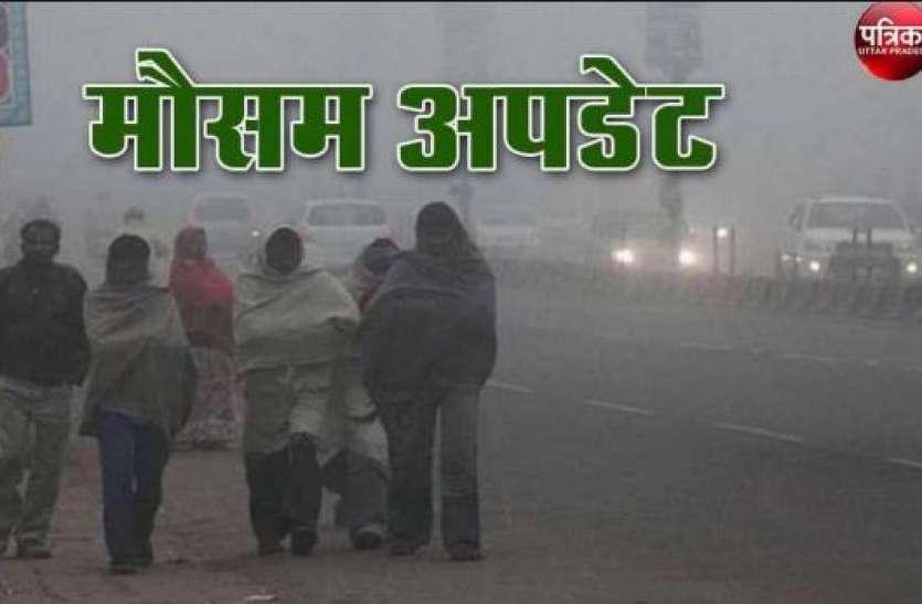 Weather Forecast: दिल्ली में लुढ़केगा पारा, उत्तर भारत में शीतलहर को लेकर जारी हुआ ऑरेंज अलर्ट