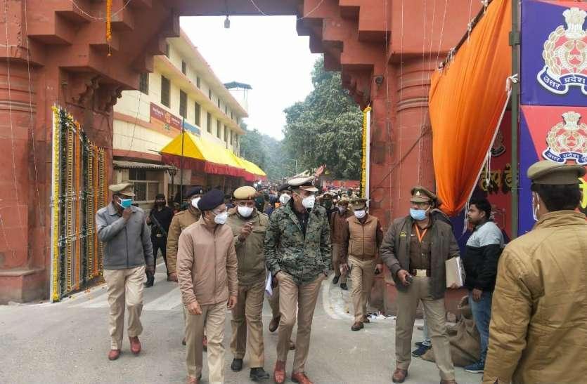 खिचड़ी मेलाः चार जोन में बंटी गोरखनाथ मंदिर की सुरक्षा व्यवस्था