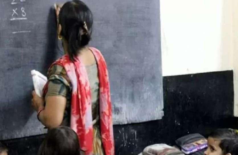 Reet Exam को लेकर आई बड़ी खबर, तैयारी कर रहे हैं तो जरूर पढ़ लें