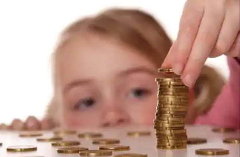 सुकन्या समृद्धि योजना में जुड़ा नया फीचर, 250 रुपये से खोलें खाता और घर बैठे ट्रांसफर करें पैसा, मिलेगा बड़ा फायदा
