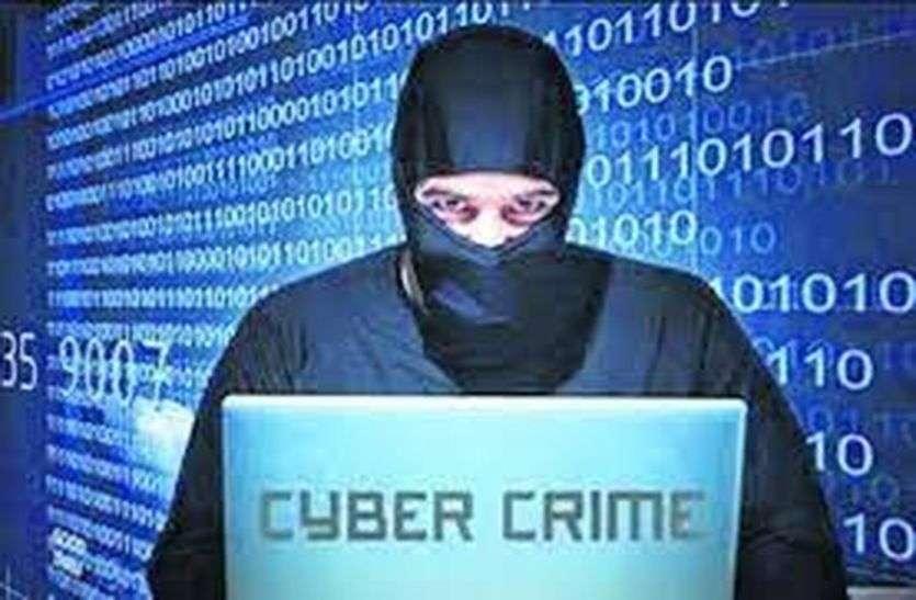 ऑनलाइन ठगी के आरोपी को गुजरात से दबोच लाई ब्यावर थाना पुलिस,तीन लाख रुपए की हुई ठगी