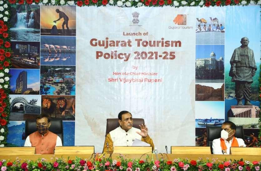 Gujarat: गुजरात ने घोषित की नई पर्यटन नीति 2021-25