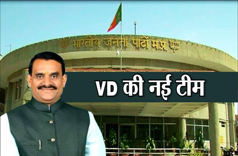 भाजपा ने घोषित किए प्रदेश पदाधिकारियों और मोर्चों के अध्यक्षों के नाम