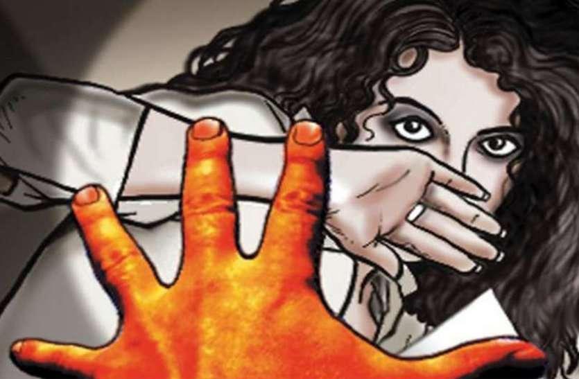 बाड़े में झाडू लगा रही किशोरी से किया बलात्कार,आरोपी गिरफ्तार