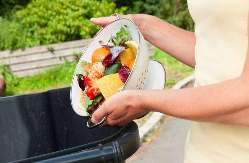 FOOD WASTE : पर्यावरण का बड़ा खतरा है खाने की बर्बादी, जानिए कैसे बचाएं