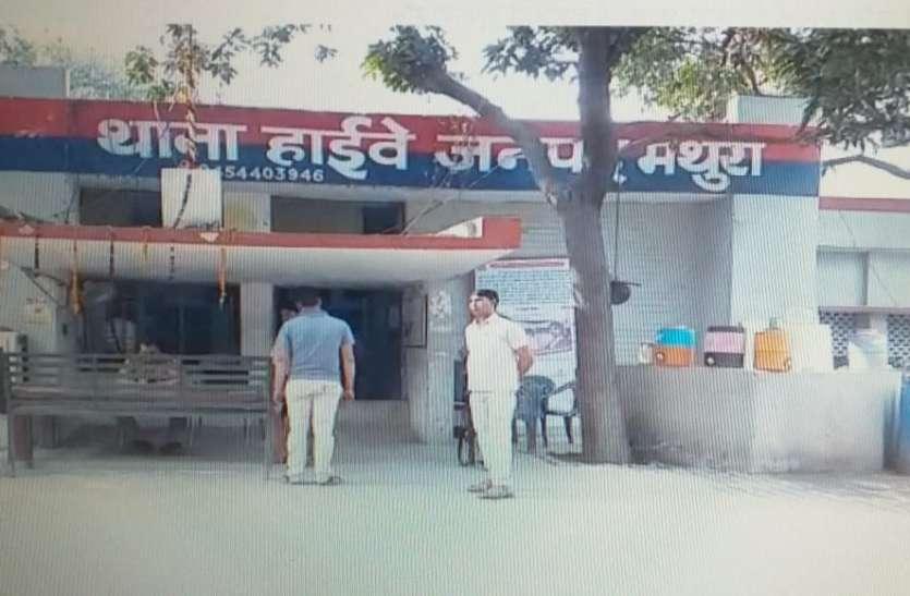 चेकिंग के नाम पर बदमाशों ने दिया लूट की घटना को अंजाम, खुलासे के लिए चार टीमें गठित