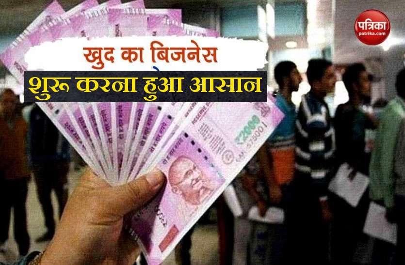 नए साल में शुरू करें खुद का बिजनेस, UP सरकार दे रही 10 लाख तक का लोन, जानें पूरी प्रक्रिया