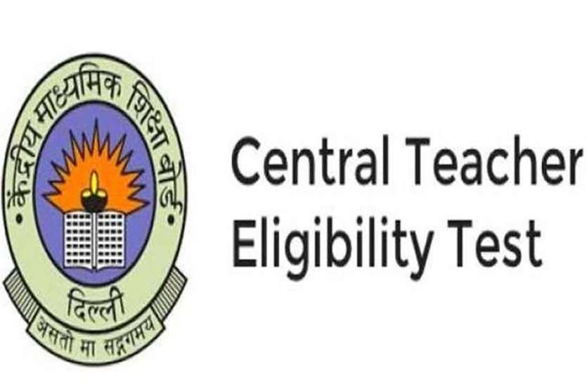 31 जनवरी को भिलाई में होने वाली CTET परीक्षा के लिए एडमिट कार्ड जारी, 4236 परीक्षार्थी देंगे टीचर बनने एग्जाम