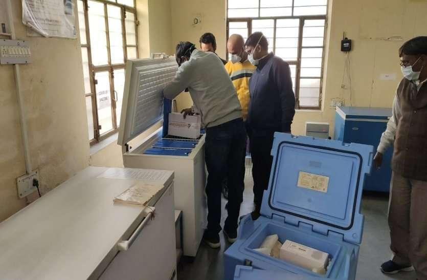 खुशखबरी: अलवर पहुंची कोरोना की 24 हजार 900 वैक्सीन, 16 तारीख से स्वास्थ्यकर्मियों लगेंगे कोरोना के टीके