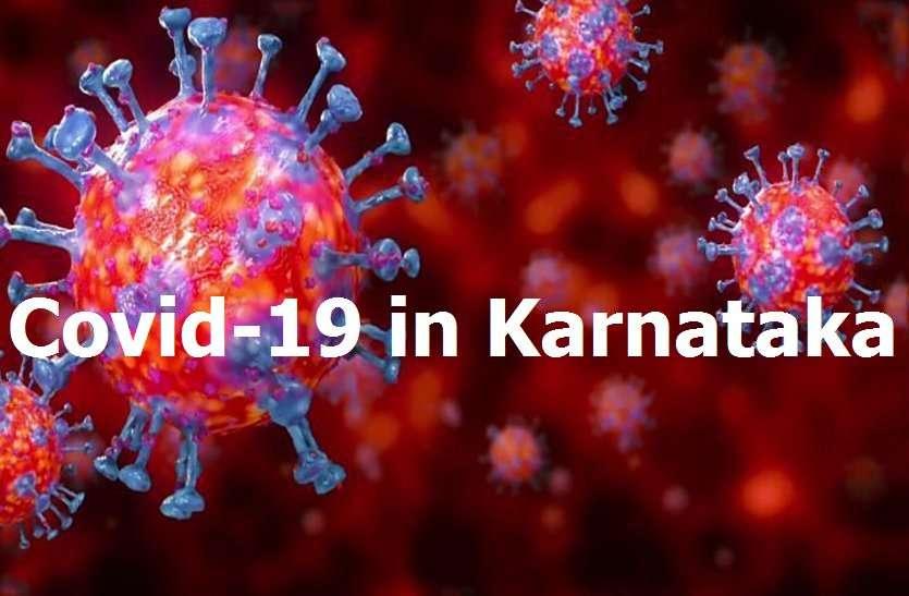 बेंगलूरु में इन छह केन्द्रों पर लगेगा कोविड का टीका