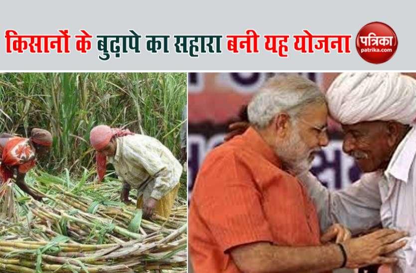 किसानों के बुढ़ापे का सहारा बनी ये योजना, हर महीने मिलेंगे 3000 रुपए जानें कैसे करें रजिस्ट्रेशन