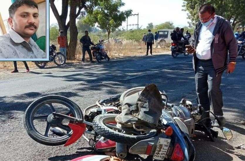 तेज रफ्तार से आ रही जीप ने बाइक को मारी टक्कर, मेलनर्स की मौत