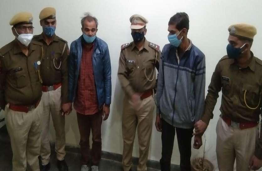 मां के प्रेमी की हत्या, बेटा सहित तीन गिरफ्तार