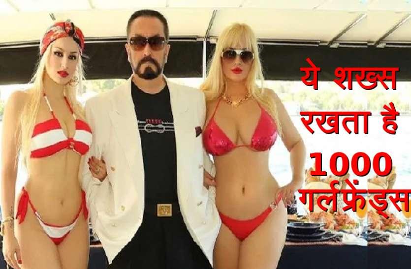 ये मुस्लिम धार्मिक नेता रखता है 1000 गर्लफ्रेंड्स, कईयों का किया जबरन रेप, हुई 1075 साल की सजा
