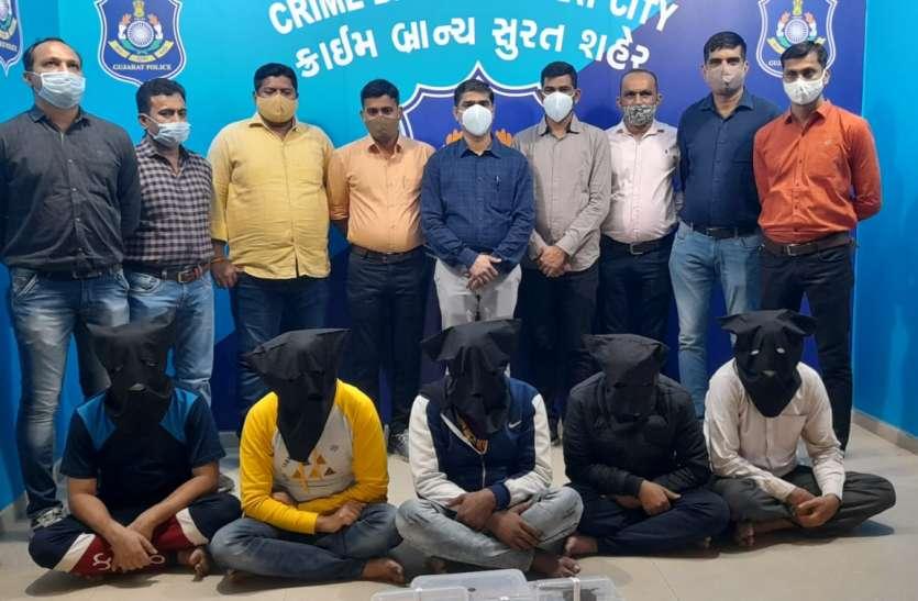 LOOT : डकैती को अंजाम देने से पहले घातक हथियारों के साथ पांच गिरफ्तार