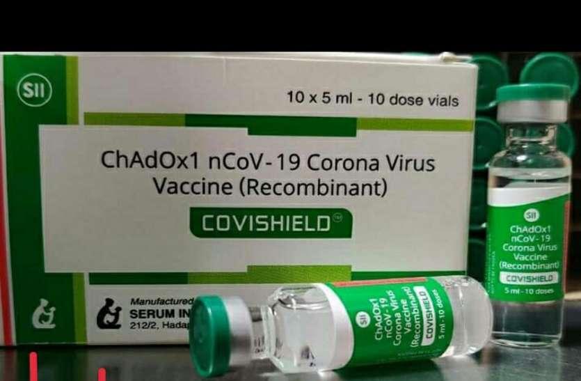 कोटा में अब छह सेंटरों पर ही लगेंगे कोरोना के टीके