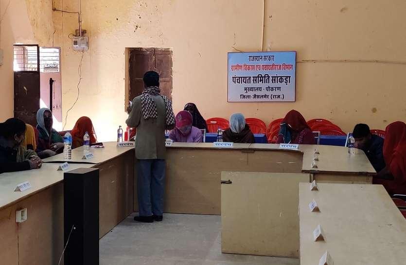 सांकड़ा समिति की साधारण सभा की बैठक हुई आयोजित